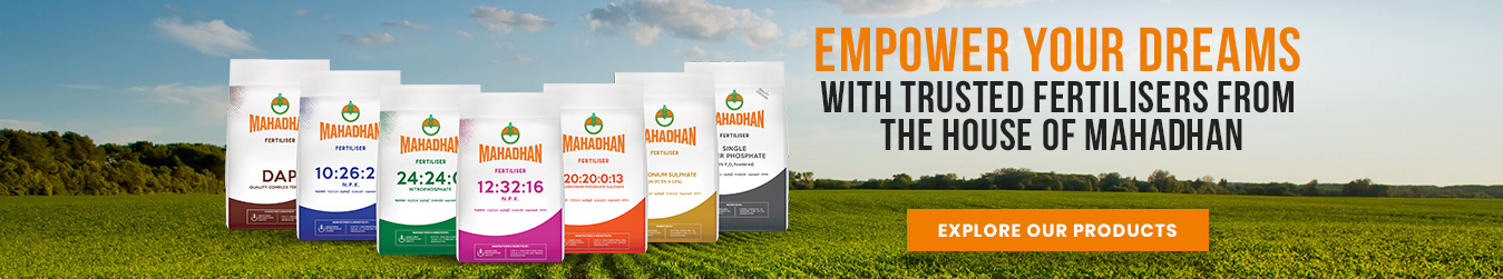 Mahadhan - Fertilizer Brand In Maharashtra, Karnataka and Gujarat