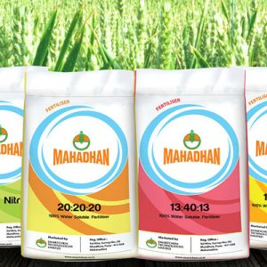 Water Soluble Fertilisers