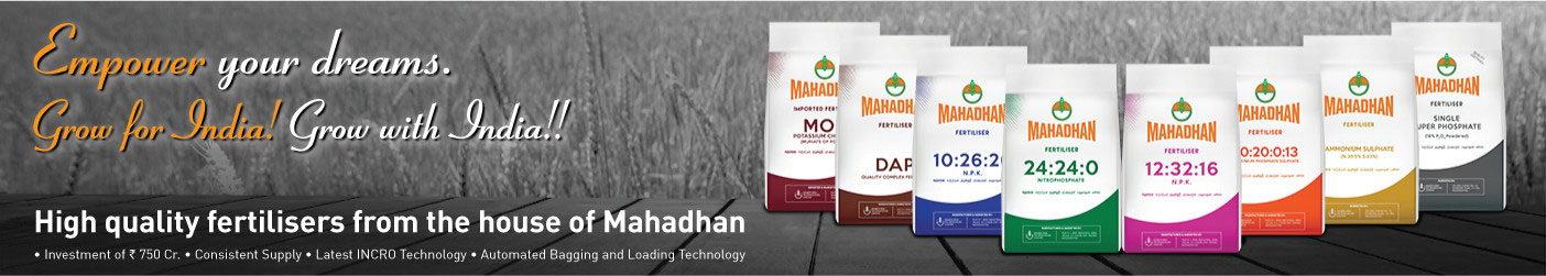 Mahadhan - Grass-Roots Touch, Nourishing And Enriching Lives