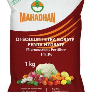 DTB Fertilizer 1kg Pouch