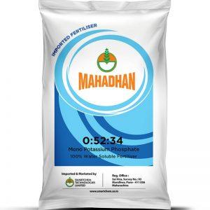Mahadhan 00:52:34 Fertiliser