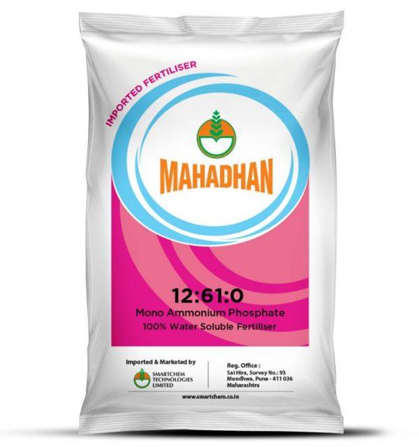 Mahadhan 12:61:00 Fertiliser