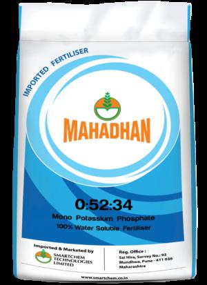 Mahadhan _05234