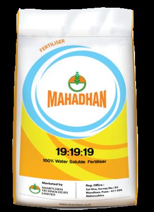 Mahadhan _191919