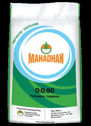 Mahadhan0050