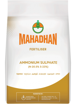 Mahadhan Ammonium Sulphate