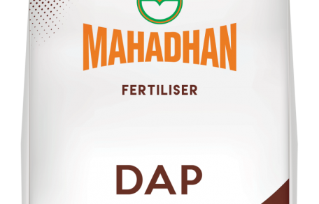 DAP Fertilizer | DAP Khad