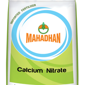 Calcium Nitrate Fertilizer