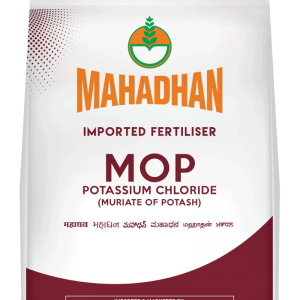 MOP Fertilizer | Potassium Chloride Fertilizer