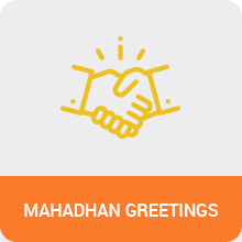 Mahadhan Greetings