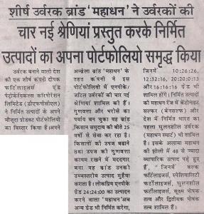 Savera India Times 28.02.17